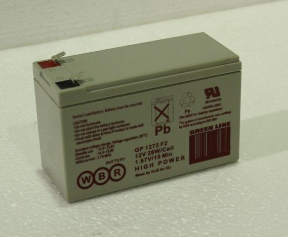 Автомобильный аккумулятор WBR GP1272 F2 12V 7.2Ah - фото 9